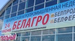 belagro2015_logo